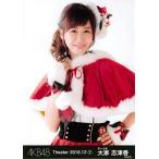 大家志津香 生写真 AKB48 2016.December 1 月別12月 A