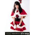 佐々木優佳里 生写真 AKB48 2016.December 1 月別12月