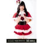 田北香世子 生写真 AKB48 2016.December 1 月別12月 B