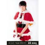 達家真姫宝 生写真 AKB48 2016.December 1 月別12月 A