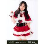 田野優花 生写真 AKB48 2016.December 1 月別12月 B