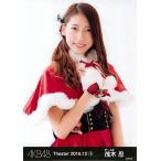 茂木忍 生写真 AKB48 2016.December 1 月別12月 A