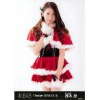 茂木忍 生写真 AKB48 2016.December 1 月別12月 B