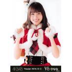 下口ひなな 生写真 AKB48 2016.December 1 月別12月 A