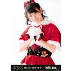 市川愛美 生写真 AKB48 2016.December 1 月別12月 A