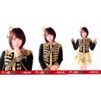 高橋朱里 生写真 第6回AKB48紅白対抗歌合戦 3種コンプ
