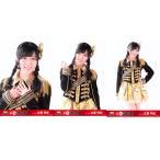北澤早紀 生写真 第6回AKB48紅白対抗歌合戦 3種コンプ