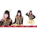 佐藤妃星 生写真 第6回AKB48紅白対抗歌合戦 3種コンプ