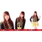 入山杏奈 生写真 第6回AKB48紅白対抗歌合戦 3種コンプ