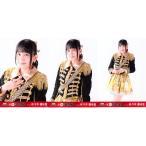 佐々木優佳里 生写真 第6回AKB48紅白対抗歌合戦 3種コ