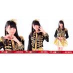 達家真姫宝 生写真 第6回AKB48紅白対抗歌合戦 3種コン