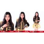 田野優花 生写真 第6回AKB48紅白対抗歌合戦 3種コンプ