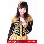 岩立沙穂 生写真 第6回AKB48紅白対抗歌合戦 A
