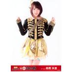 高橋朱里 生写真 第6回AKB48紅白対抗歌合戦 A