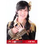 北澤早紀 生写真 第6回AKB48紅白対抗歌合戦 A