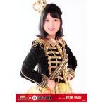 野澤玲奈 生写真 第6回AKB48紅白対抗歌合戦 A