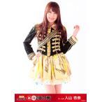 入山杏奈 生写真 第6回AKB48紅白対抗歌合戦 B