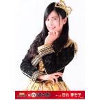 田北香世子 生写真 第6回AKB48紅白対抗歌合戦 A