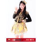 田北香世子 生写真 第6回AKB48紅白対抗歌合戦 B