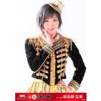 田名部生来 生写真 第6回AKB48紅白対抗歌合戦 A
