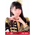 達家真姫宝 生写真 第6回AKB48紅白対抗歌合戦 A