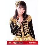 後藤萌咲 生写真 第6回AKB48紅白対抗歌合戦 A