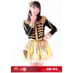 後藤萌咲 生写真 第6回AKB48紅白対抗歌合戦 B
