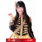 馬嘉伶 生写真 第6回AKB48紅白対抗歌合戦 A
