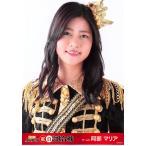 阿部マリア 生写真 第6回AKB48紅白対抗歌合戦 A