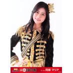 阿部マリア 生写真 第6回AKB48紅白対抗歌合戦 B