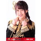 篠崎彩奈 生写真 第6回AKB48紅白対抗歌合戦 A