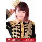 峯岸みなみ 生写真 第6回AKB48紅白対抗歌合戦 A