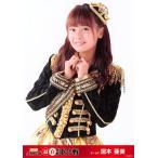 湯本亜美 生写真 第6回AKB48紅白対抗歌合戦 A