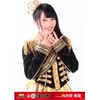 向井地美音 生写真 第6回AKB48紅白対抗歌合戦 A