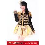 向井地美音 生写真 第6回AKB48紅白対抗歌合戦 B