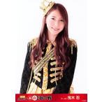 茂木忍 生写真 第6回AKB48紅白対抗歌合戦 A