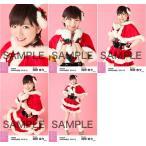 岡田奈々 生写真 AKB48 2016年12月 個別 予約したクリスマス 5種コンプ