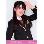 武藤小麟 生写真 AKB48 16期生コンサート ランダム A
