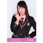 黒須遥香 生写真 AKB48 16期生コンサート ランダム A