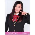 田屋美咲 生写真 AKB48 16期生コンサート ランダム A