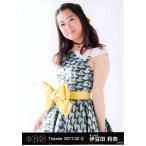 伊豆田莉奈 生写真 AKB48 2017.February 第2弾 月別02