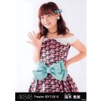 湯本亜美 生写真 AKB48 2017.February 第2弾 月別02月