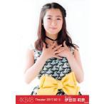 伊豆田莉奈 生写真 AKB48 2017.February 第1弾 月別02