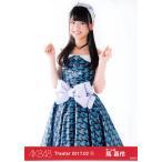 馬嘉伶 生写真 AKB48 2017.February 第1弾 月別02月 B