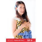 茂木忍 生写真 AKB48 2017.February 第1弾 月別02月 A
