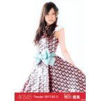 市川愛美 生写真 AKB48 2017.February 第1弾 月別02月
