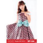 湯本亜美 生写真 AKB48 2017.February 第1弾 月別02月