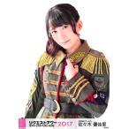佐々木優佳里 生写真 AKB48 グループリクエストアワー