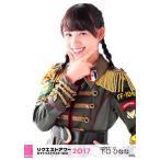 下口ひなな 生写真 AKB48 グループリクエストアワー20