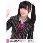 中井りか 生写真 AKB48 グループリクエストアワー2017 ランダム